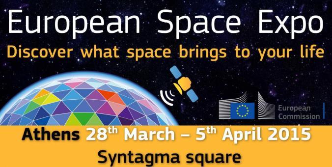 """Η Ευρωπαϊκή Έκθεση Διαστήματος (European Space Expo) """"Ανακαλύψτε τα οφέλη των διαστημικών εφαρμογών στην καθημερινότητά σας"""" θα φιλοξενηθεί στην πλατεία Συντάγματος στην Αθήνα από το Σάββατο 28 Μαρτίου έως και την Κυριακή 5 Απριλίου."""