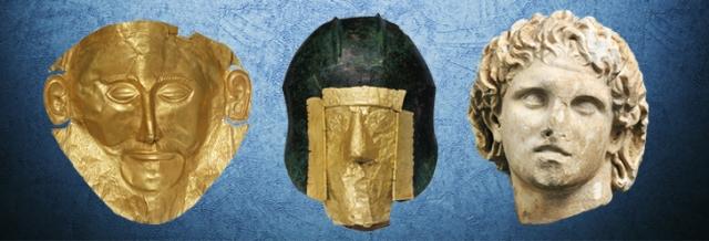 νεκρικές μάσκες και αγάλματα