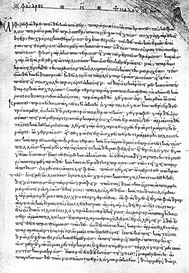 Codex_Clarkianus_Phaedrus