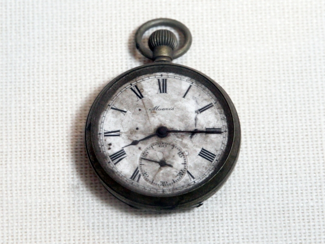 epa04871755 (04/20) A watch stopping at 08:15, which is the time of the explosion time of the atomic bombing of Hiroshima, displayed at Hiroshima Peace Memorial Museum at Hiroshima Peace Memorial Park in Hiroshima, western Japan, 30 July 2015. The watch once belonged to belonging to Kengo Nikawa, 59, on the way to work and he was exposed to the bombing about 1,600 meter from the hypocenter. Nikawa died on 22 August, 16 days after the bombing. Hiroshima will mark the 70th anniversary of the world's first atomic bombing of city on 06 August 2015. An atomic bomb codenamed 'Little Boy' was dropped on Hiroshima on 06 August 1945, killing tens of thousands of people in seconds. By the end of the year, 140,000 people had died from the effects of the bomb. The 'Little Boy' was the first ever nuclear bomb dropped on a city and a crucial turn that led to Japan's surrender in WWII.  EPA/KIMIMASA MAYAMA PLEASE REFER TO ADVISORY NOTICE epa04871751 FOR FULL PACKAGE TEXT