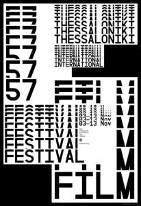 o-filmfestivalgr-570